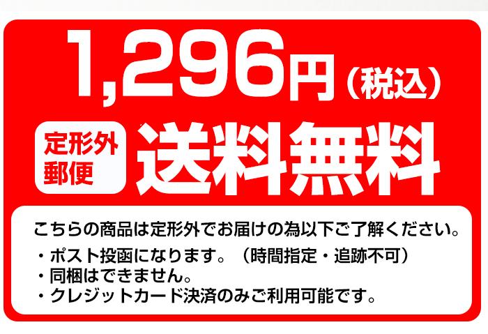 神戸アロマインセンス